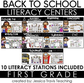 Guided Reading for FIRST GRADE ~ Back to School