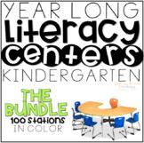 Year Long LITERACY Centers - THE BUNDLE - Kindergarten