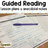 Guided Reading in Spanish| Lectura Guiada | Lesson Templat