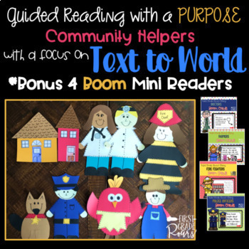 Guided Reading with a Purpose Year Long BUNDLE