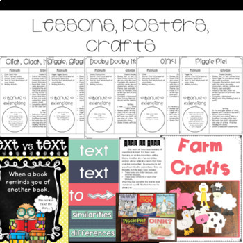Farm Guided Reading with a Purpose Text to Text