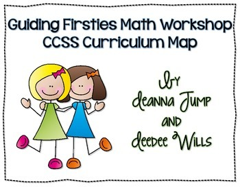 First Grade Math FREE Lesson Plan and Curriculum Map