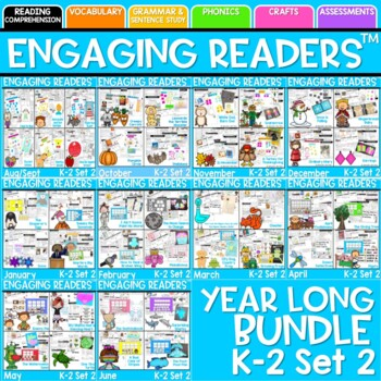 Guiding Readers: SET TWO YEAR LONG BUNDLE NO PREP ELA Unit