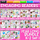 Reading Comprehension: Engaging Readers: YEAR LONG BUNDLE NO PREP