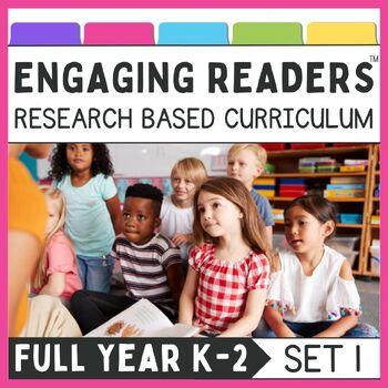Reading Comprehension: Engaging Readers: YEAR LONG BUNDLE NO PREP