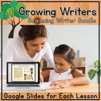 Guiding Writers:  Beginning Writer Bundle (Kindergarten)