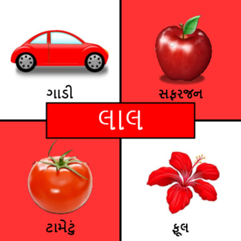 Gujarati Book- Colors, Numbers, and Shapes