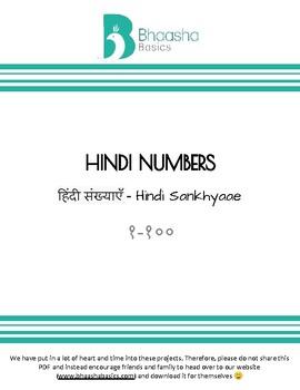 Gujarati and Hindi Numbers 1-100