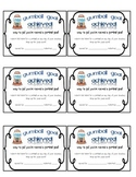 Gumball Goals Ticket-Classroom Rewards