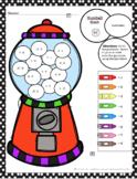 Gumball Math Coloring Worksheet Subtraction Bundle