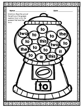 Gumball Sight Word Packet - First 100 Words!!
