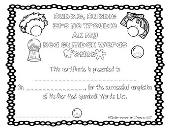 Gumball Sight Word Certificates