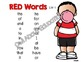 Gumball Words - List 1:Red  Common Core Sight Word Activities