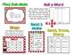 Gumball Words - List 2: Orange Common Core Sight Word Activities