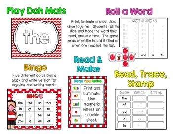 Gumball Words - List 3: Yellow Common Core Sight Word Activities