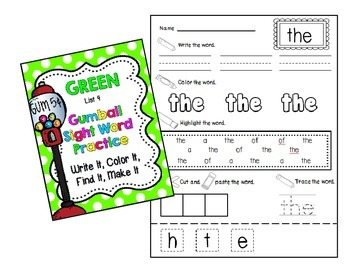 Gumball Words - List 4: Green Common Core Sight Word Activities