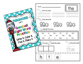 Gumball Words - List 5: Turquoise Common Core Sight Word Activities