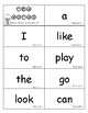 Gumball Sight Words on Flip Ring