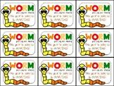 Gummy Worm Beginning of Year Gift Tag