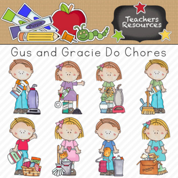 Gus and Gracie Do Chores Clipart Collection    Commercial ...