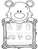 Short 'u' Worksheet: Gus the Cub