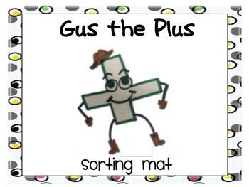 Gus the Plus and Linus the Minus Math Center