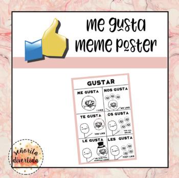 Gustar Meme Poster