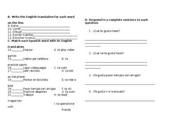 Gustar with Activities Quiz