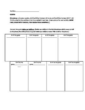 Gustar writing and drawing activity