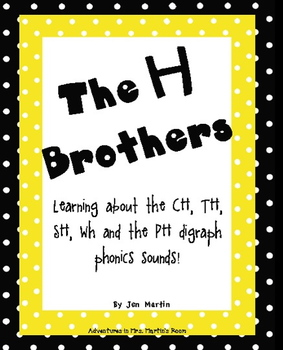 H Brothers (CH, TH, SH, Wh and PH) Posters, Book, and Tiered Word Hunt