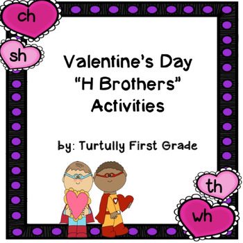 H Brothers Valentine's Day FREEBIE