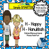 H - Happy H - Hanukkah!:  NO PREP Beginning Sounds Roll and Remove Game