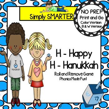 H - Happy H - Hanukkah!:  NO PREP Beginning Sounds Roll an