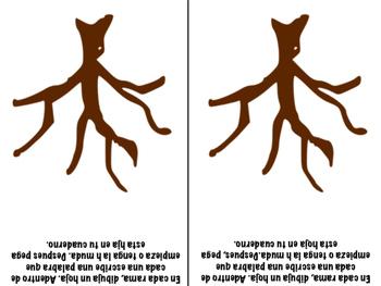 H muda hojas de trabajo worksheets h spanish