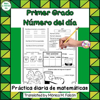 Spanish 1st Grade Number of the Day March NO PREP!
