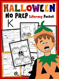 KINDERGARTEN HALLOWEEN WORKSHEETS * LITERACY