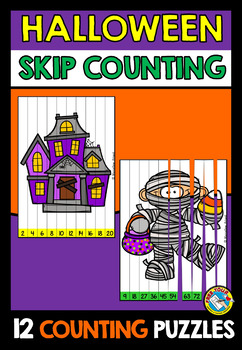 HALLOWEEN ACTIVITIES FOR SECOND GRADE (HALLOWEEN SKIP COUNTING PUZZLES)