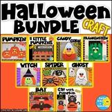 HALLOWEEN CRAFT BUNDLE for October