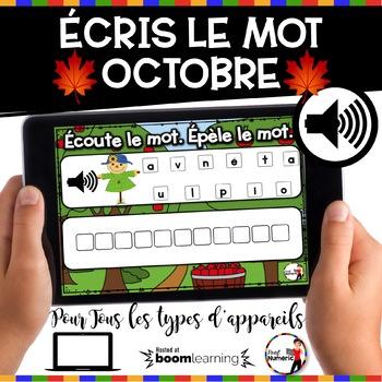 HALLOWEEN French BOOM cards - Écoute et lis la phrase. (OCTOBRE : Jeu 2)