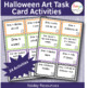 Halloween Music and Art Activity Bundle