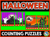 HALLOWEEN MATH CENTER FOR KINDERGAERTEN (COUNTING PUZZLES)