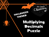 HALLOWEEN MATH ACTIVITY - MULTIPLYING DECIMALS GAME