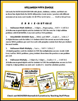 HALLOWEEN MATH BUNDLE ... DIGITAL ... Grades 3-4 ...  Multiply, Divide, Add