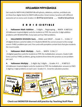 HALLOWEEN MATH BUNDLE ... Grades 3-4-5 ... Internet Paperless Decks