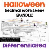 Halloween Math Decimal Worksheet Bundle (Differentiated)