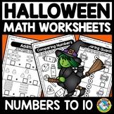 HALLOWEEN MATH WORKSHEETS KINDERGARTEN (OCTOBER ACTIVITIES)