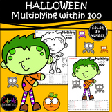 HALLOWEEN Multiplying within 100 Worksheet Color by Number 3rd Grade Math