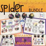 HALLOWEEN SPIDER BUNDLE, ARTICULATION & LANGUAGE (SPEECH & LANGUAGE THERAPY)