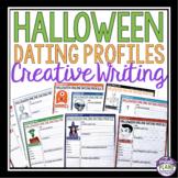 HALLOWEEN WRITING ACTIVITY: DATING PROFILES