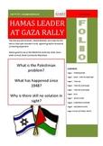 HAMAS LEADER AT GAZA RALLY - Folio